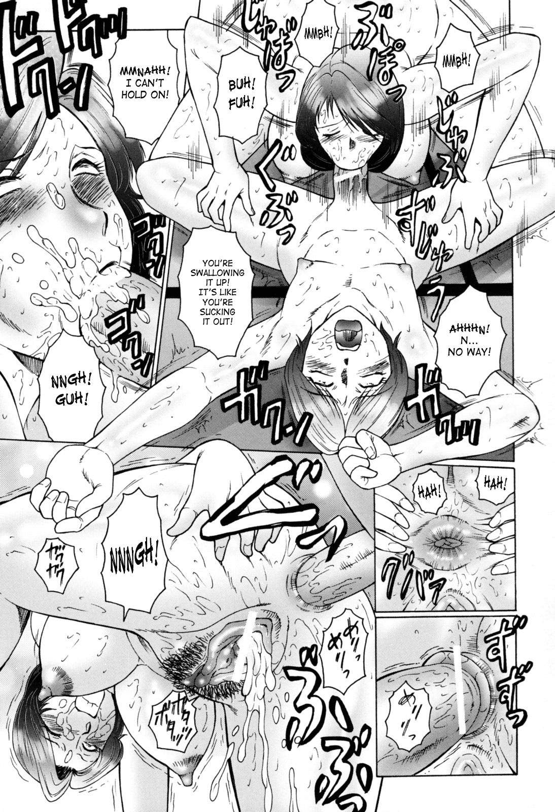 [Fuusen Club] Boshino Toriko - The Captive of Mother and the Son | Enslaved Mother and Son Ch. 1-5 [English] [SaHa] 96