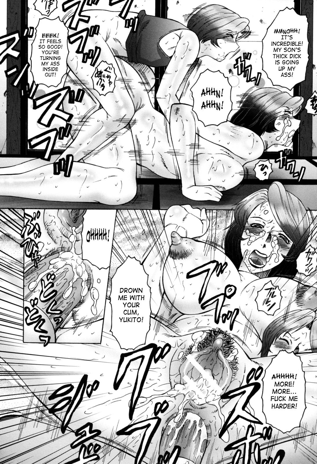 [Fuusen Club] Boshino Toriko - The Captive of Mother and the Son | Enslaved Mother and Son Ch. 1-5 [English] [SaHa] 97