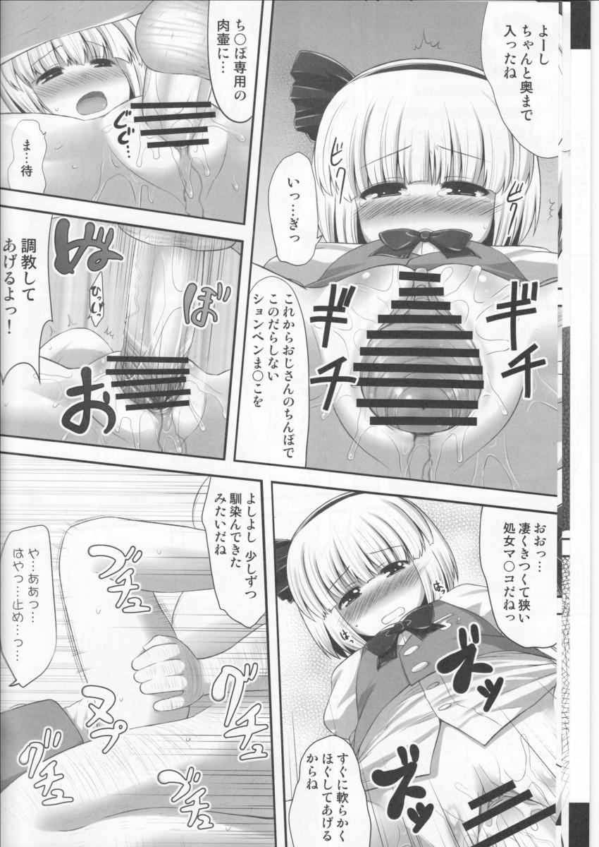 Youpurasu 6