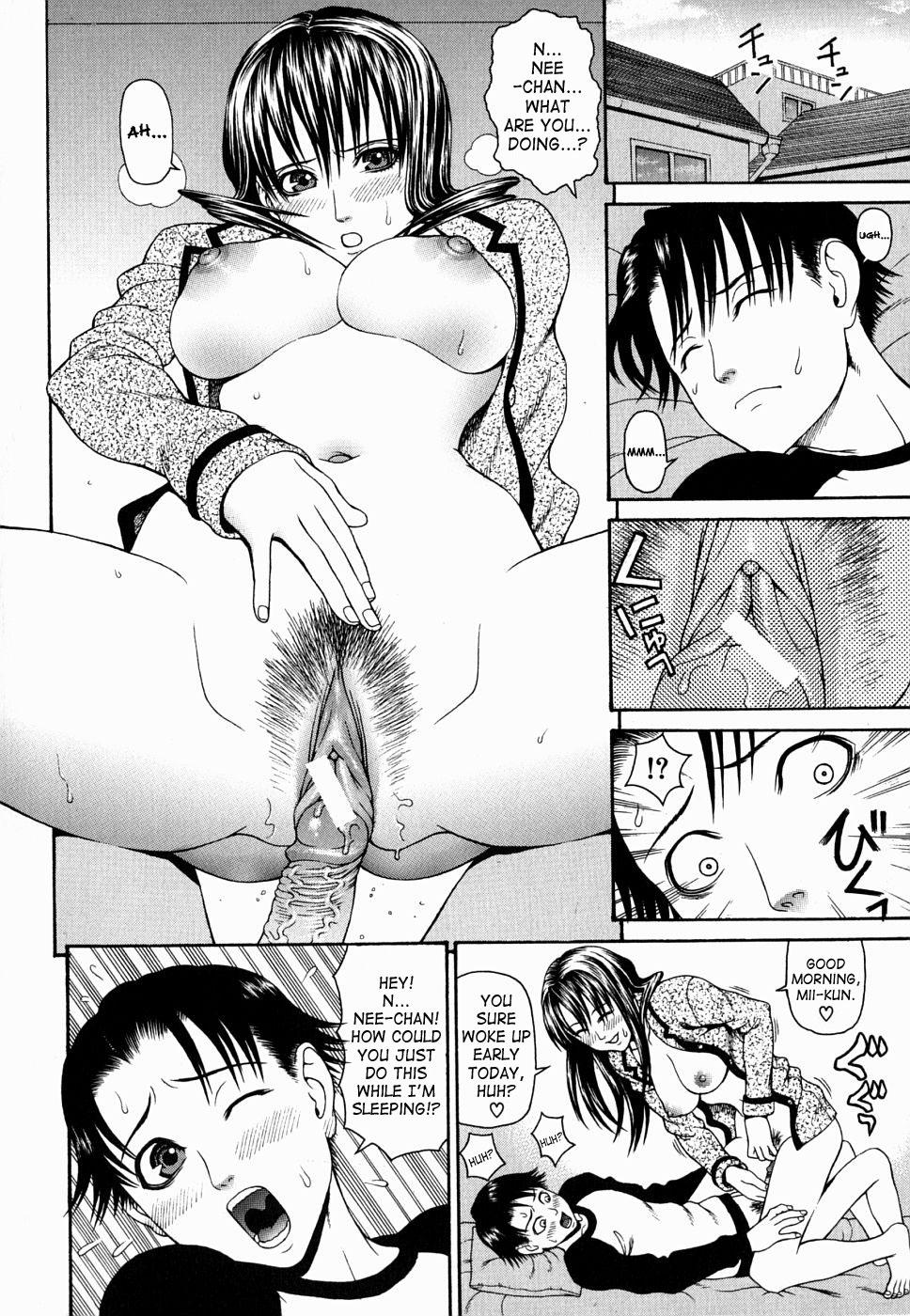Kan - Commit Adultery 127