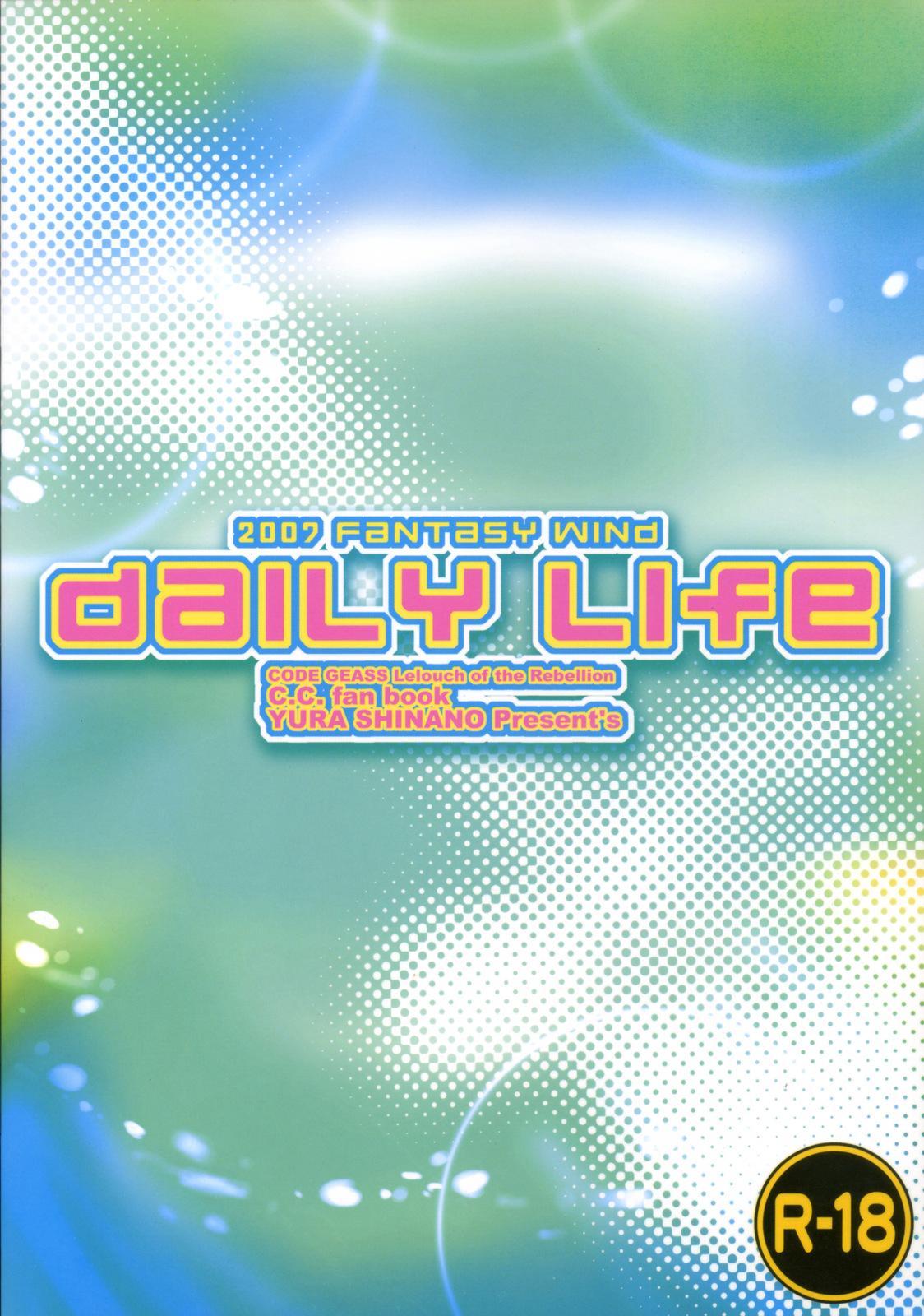 (C72) [FANTASY WIND (Shinano Yura)} Daily Life (Code Geass: Lelouch of the Rebellion) 13