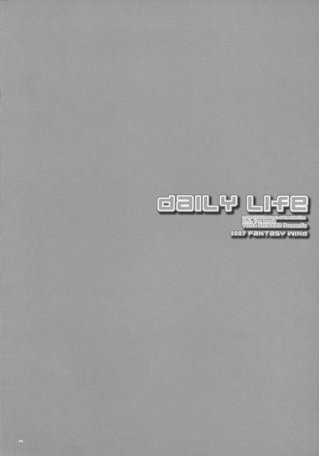 (C72) [FANTASY WIND (Shinano Yura)} Daily Life (Code Geass: Lelouch of the Rebellion) 2