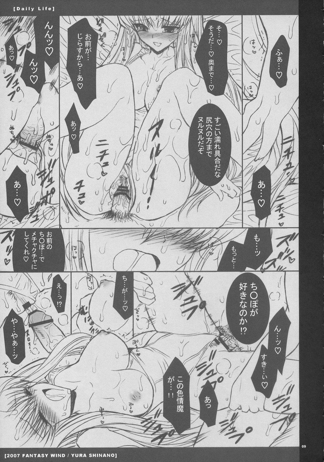 (C72) [FANTASY WIND (Shinano Yura)} Daily Life (Code Geass: Lelouch of the Rebellion) 7