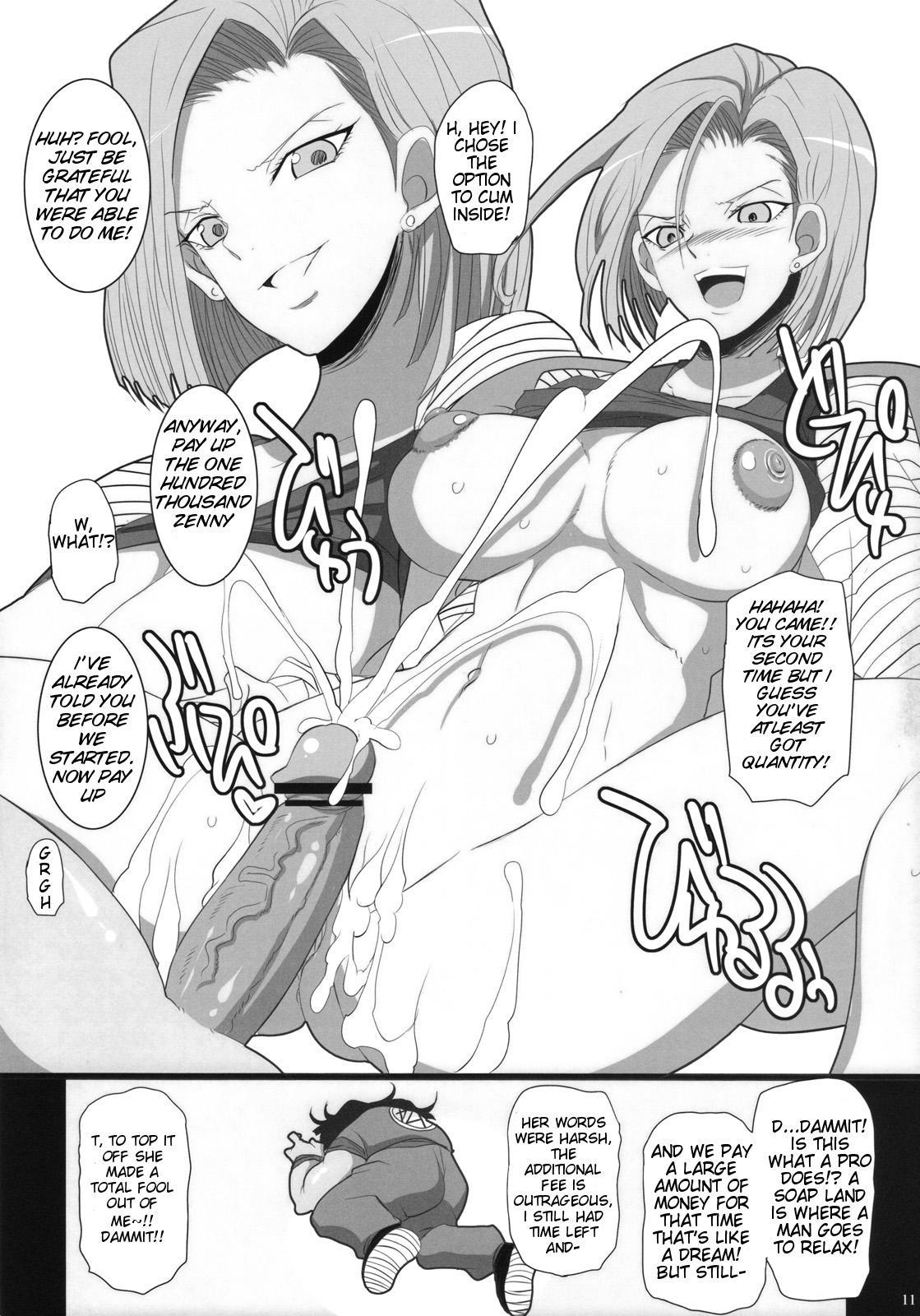 (C78) [Youkai Tamanokoshi (CHIRO)] Hitozuma Soapland 18-Gou Ten Dounyuu-hen   House Wife Soap Land - No. 18 (Dragon Ball Z) [English] {doujin-moe.us} 9
