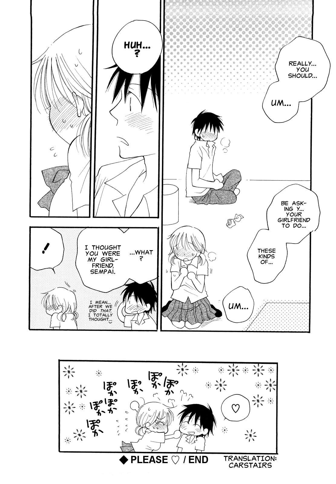 Onegai | Please 19