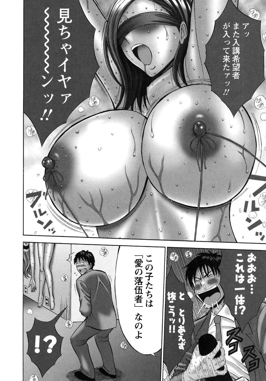Sexual Harassment Man Vol. 04 45