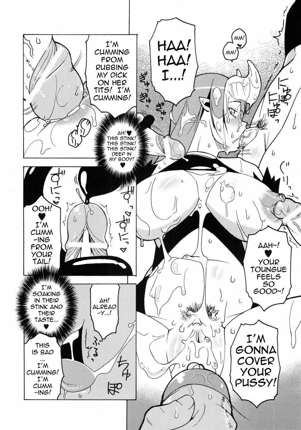 Seikishidan no Shuuen | The End of the Sainted Knights 13
