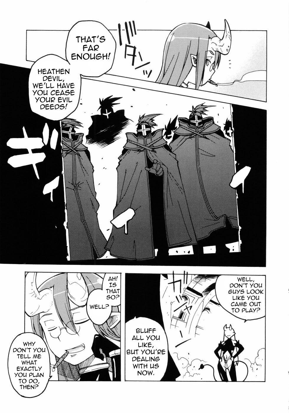 Seikishidan no Shuuen | The End of the Sainted Knights 2