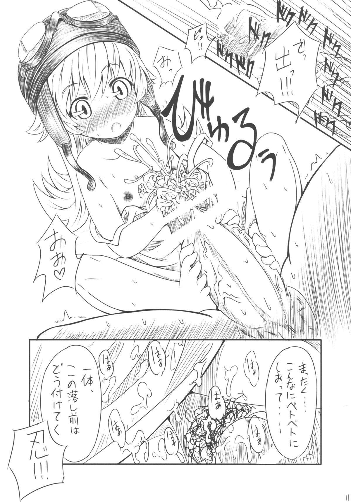 Ha no Shitakokoro 10