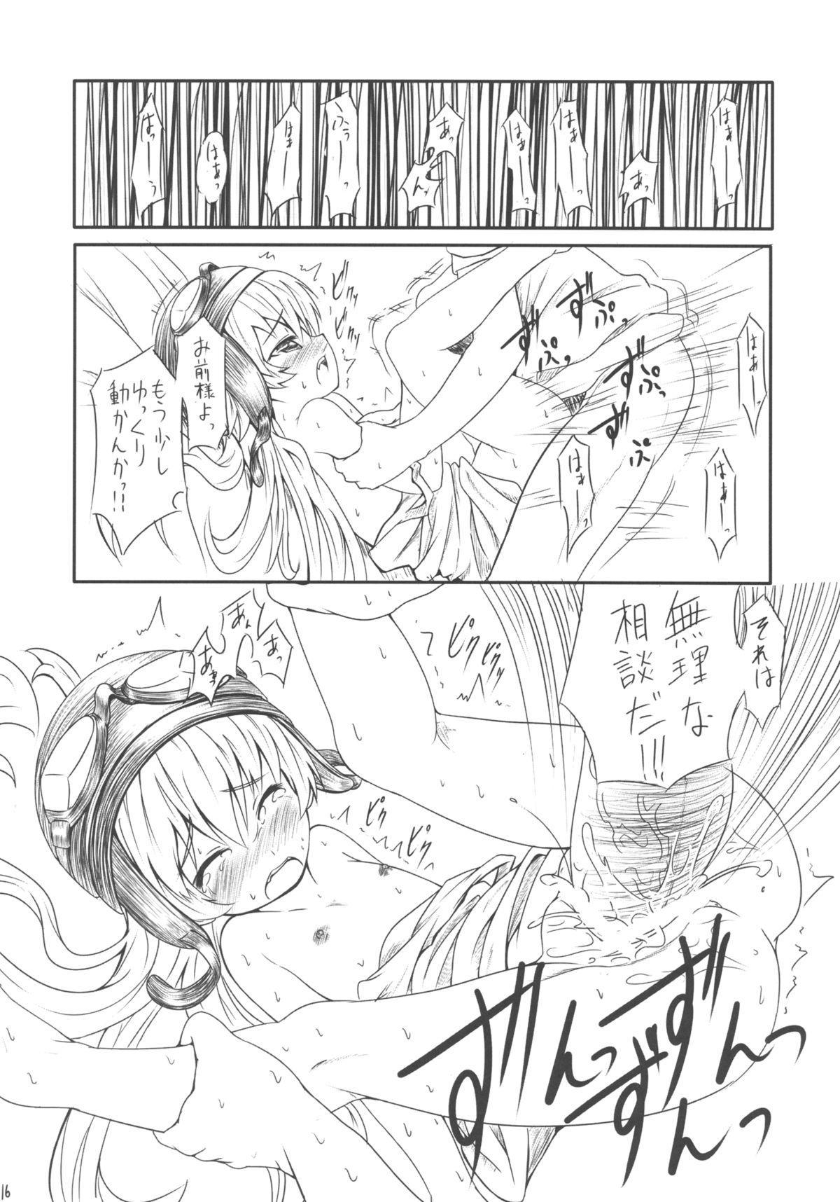 Ha no Shitakokoro 15