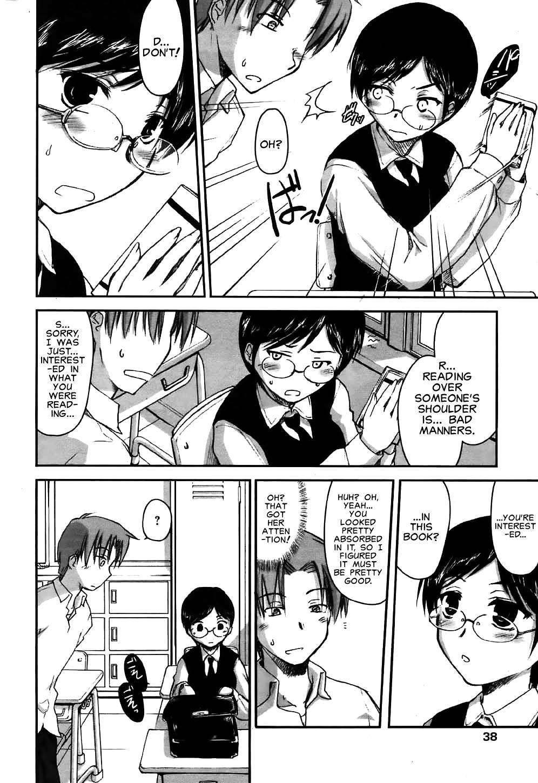 Toki-ichi Ouma - The Naughty Honors Student's Secret After School Trap [English] 5