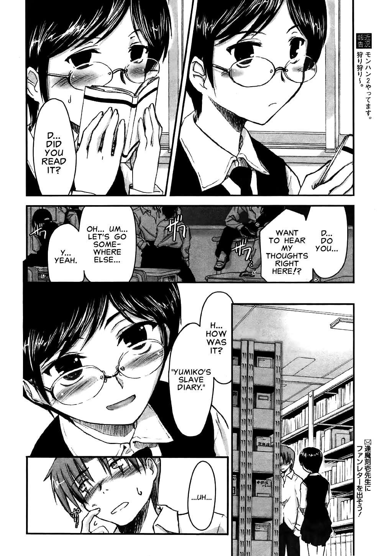 Toki-ichi Ouma - The Naughty Honors Student's Secret After School Trap [English] 7