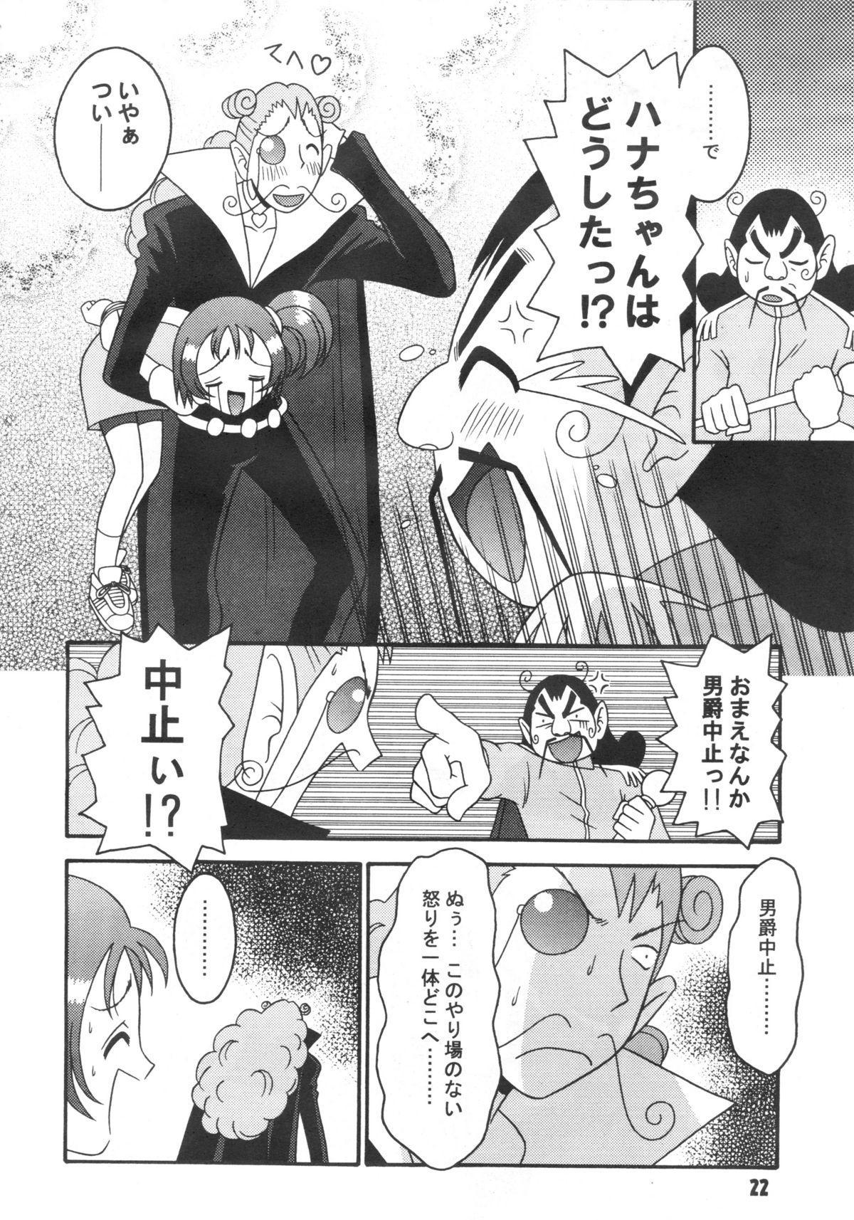 Subete no Mirai ni Hikariare 3 20