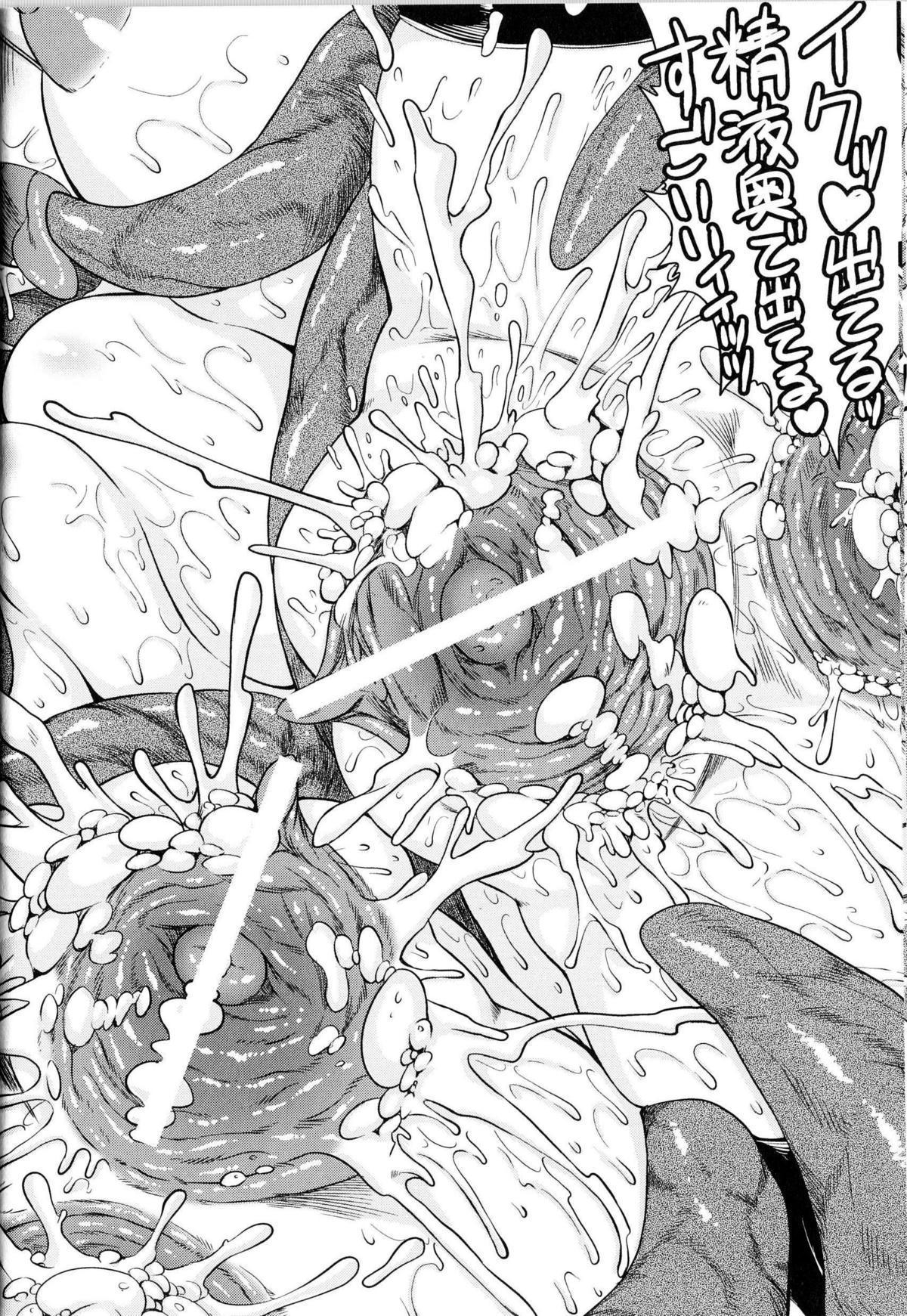 Toushin Engi Vol.14 58