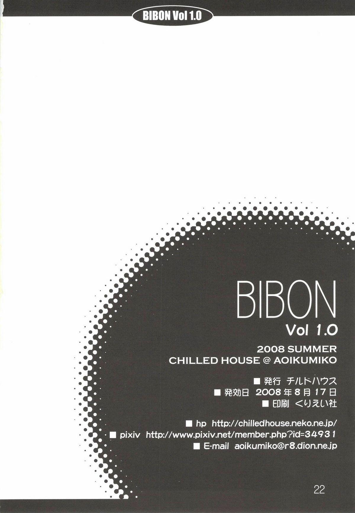 BIBON VOL 1.0 20