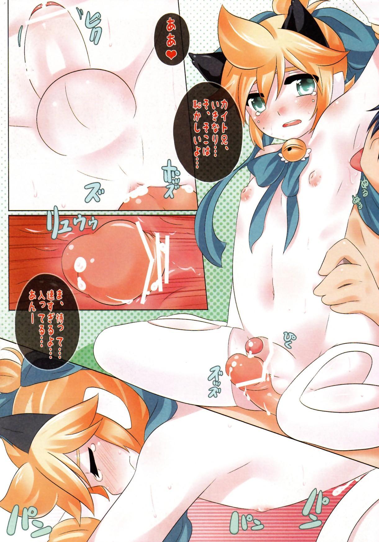 Neko Len Len no Seigi 10