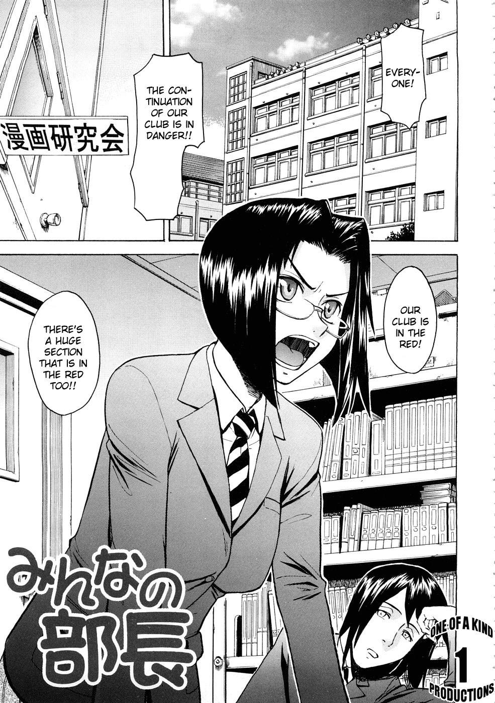 Hazukashime 113