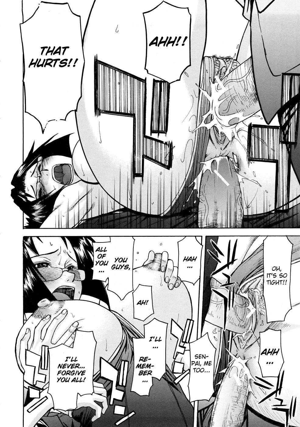 Hazukashime 132