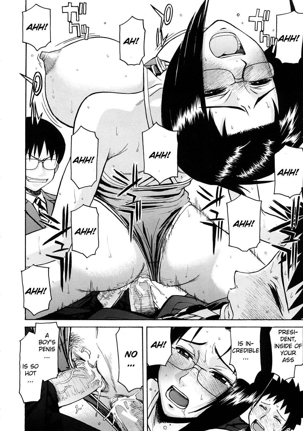 Hazukashime 134