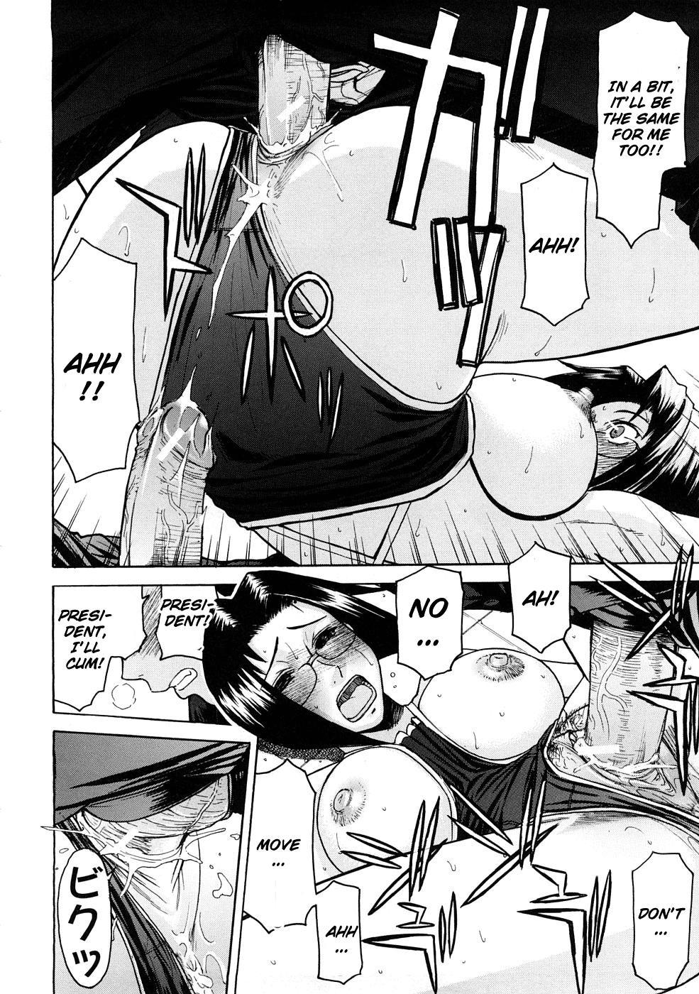 Hazukashime 136