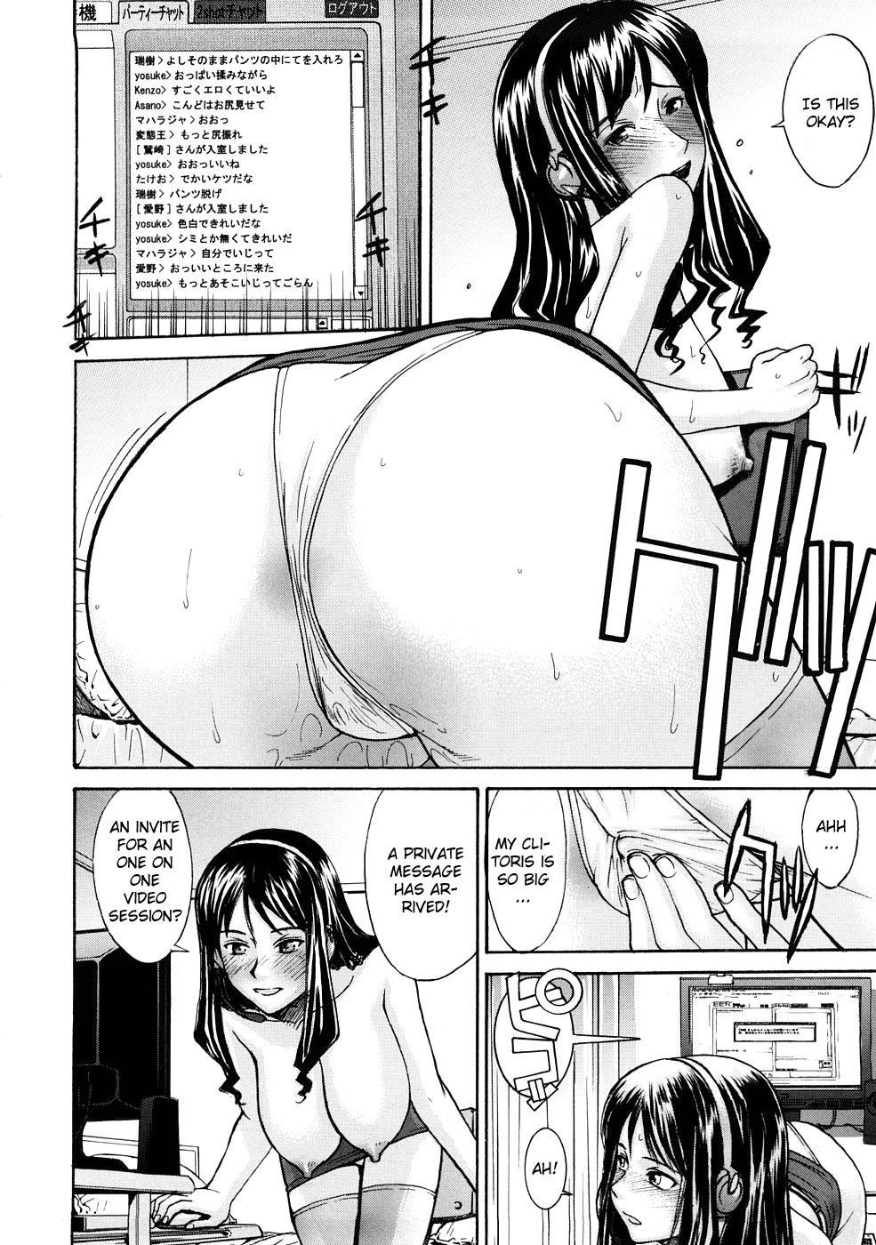 Hazukashime 150