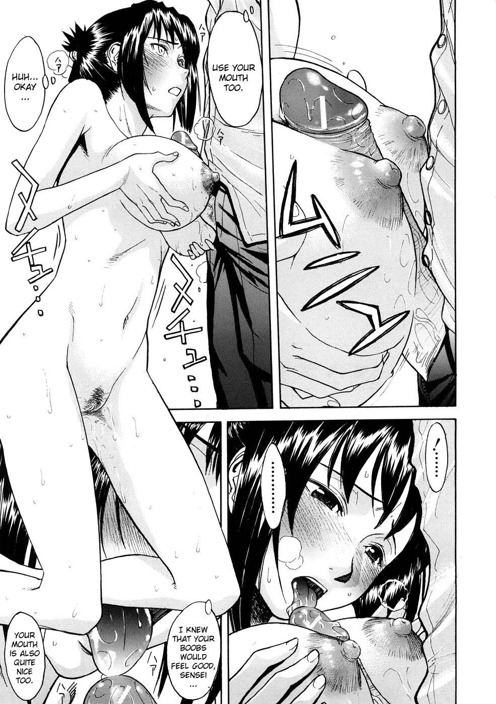 Hazukashime 17
