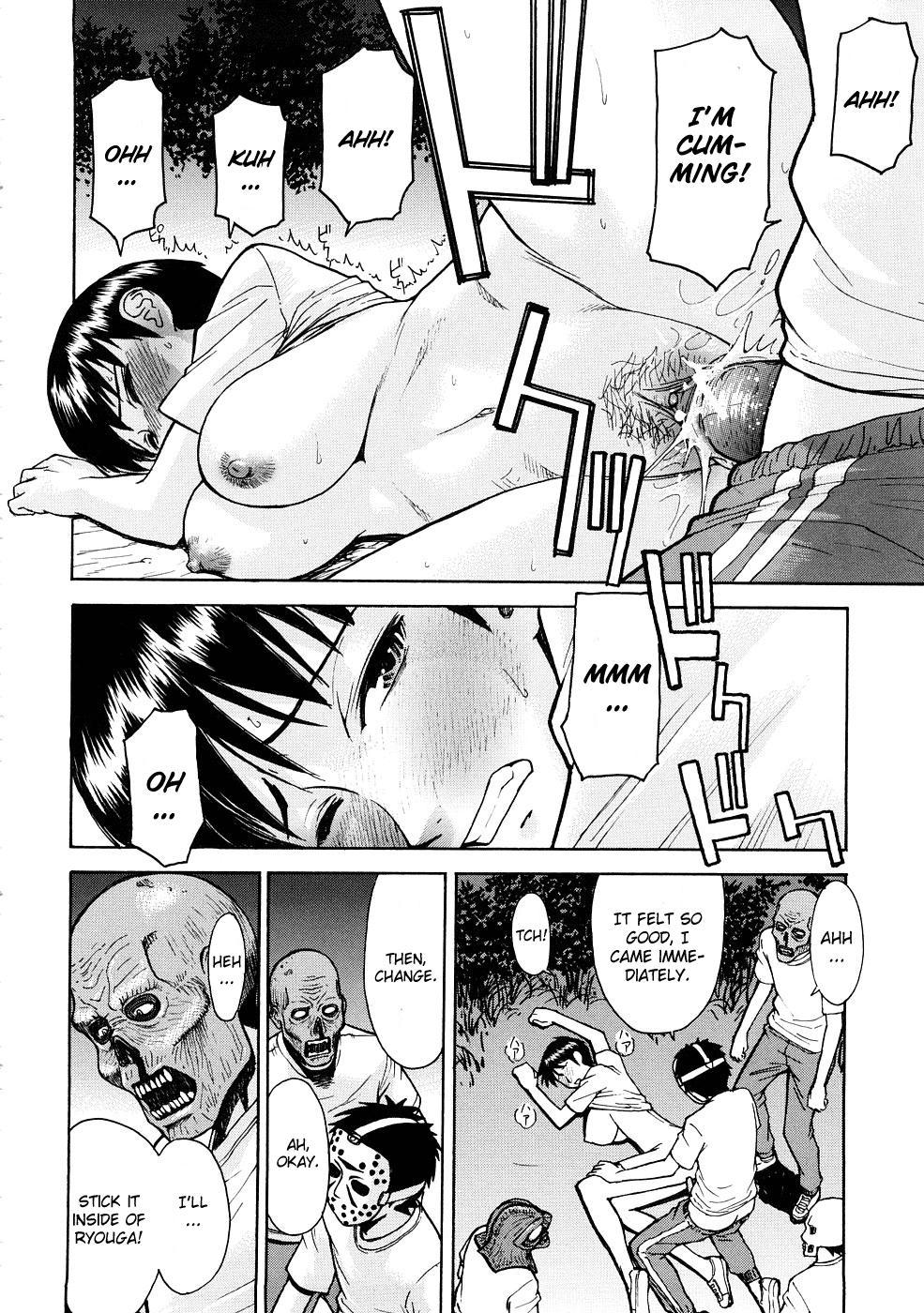 Hazukashime 188