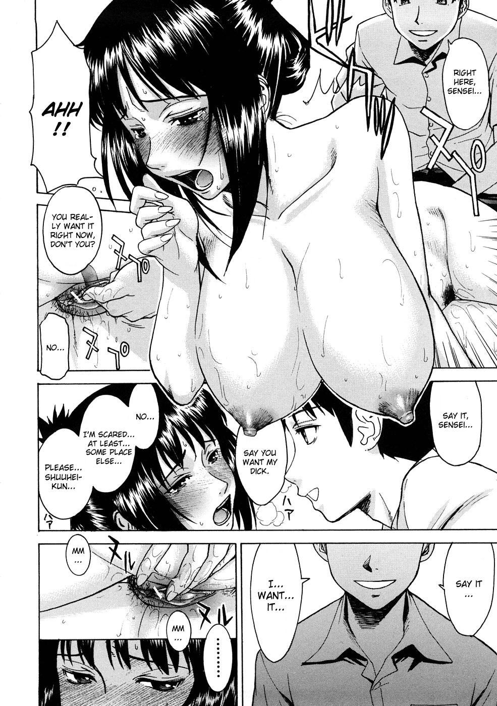Hazukashime 22