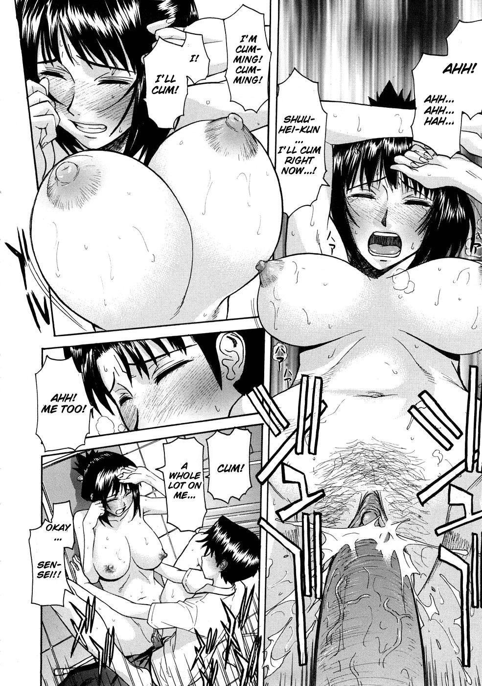 Hazukashime 28