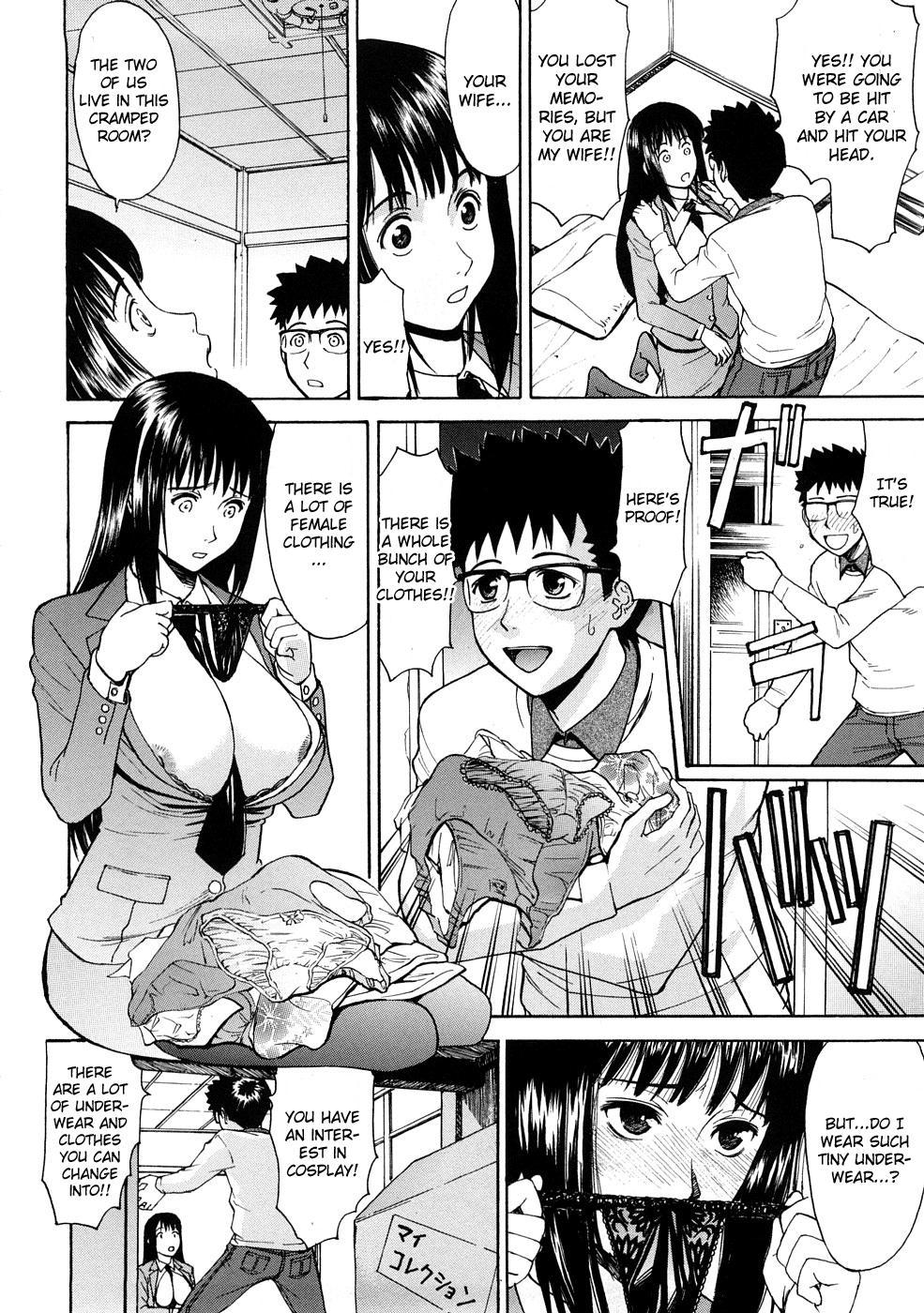 Hazukashime 40