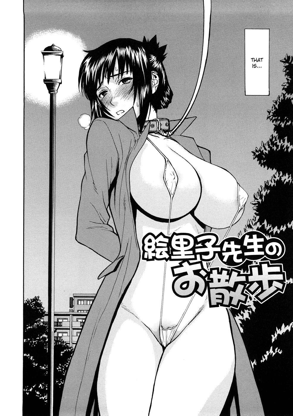 Hazukashime 58