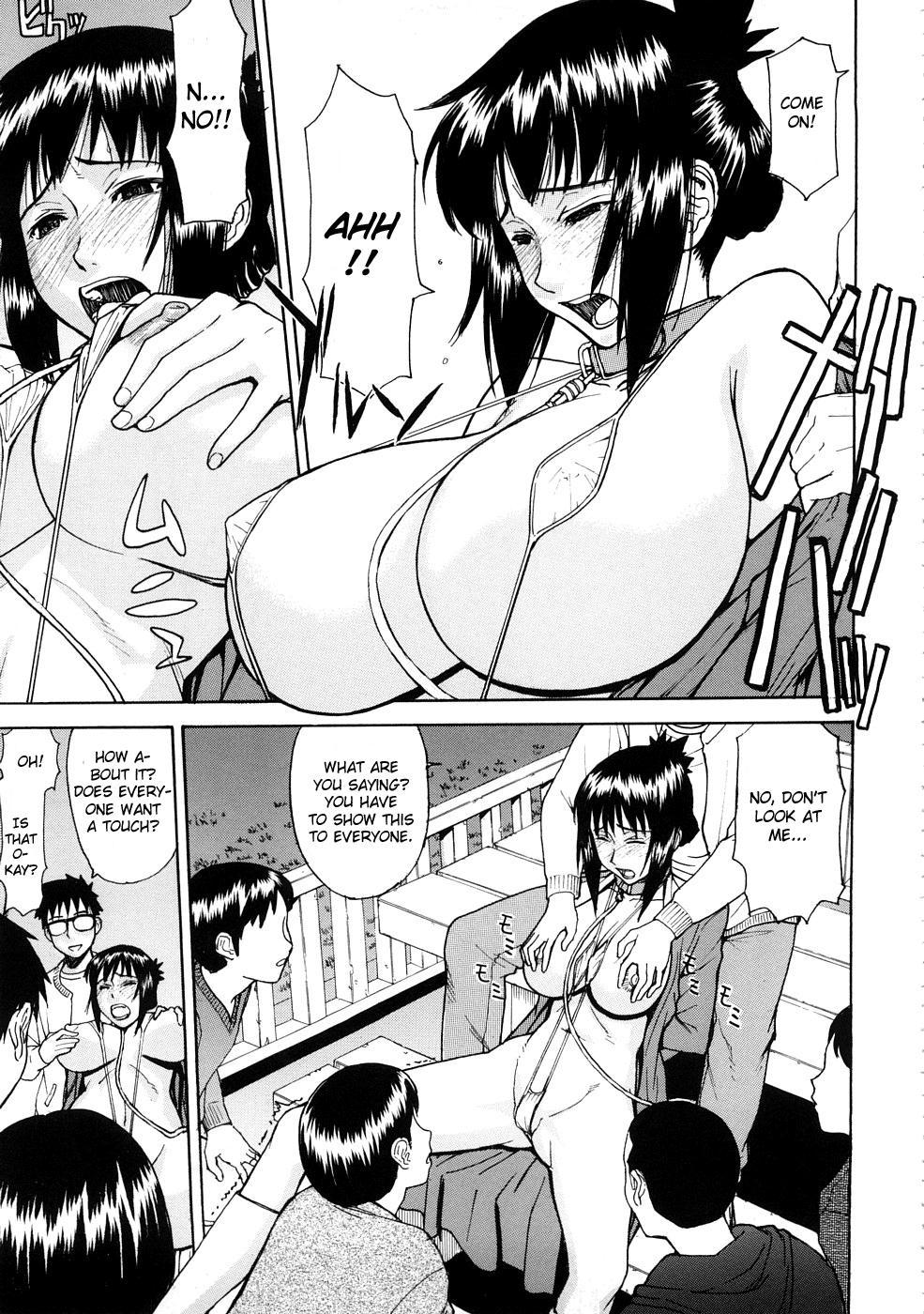 Hazukashime 65