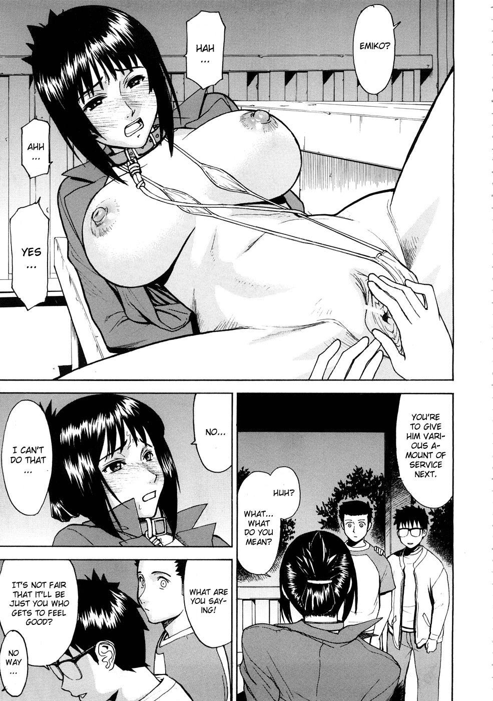 Hazukashime 69