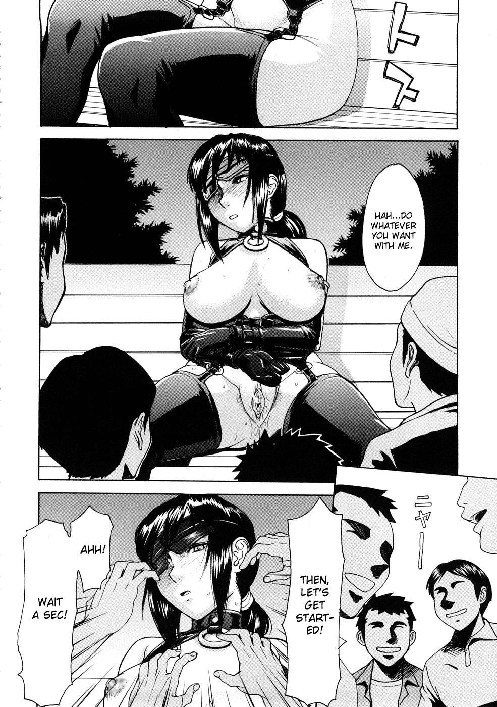 Hazukashime 96