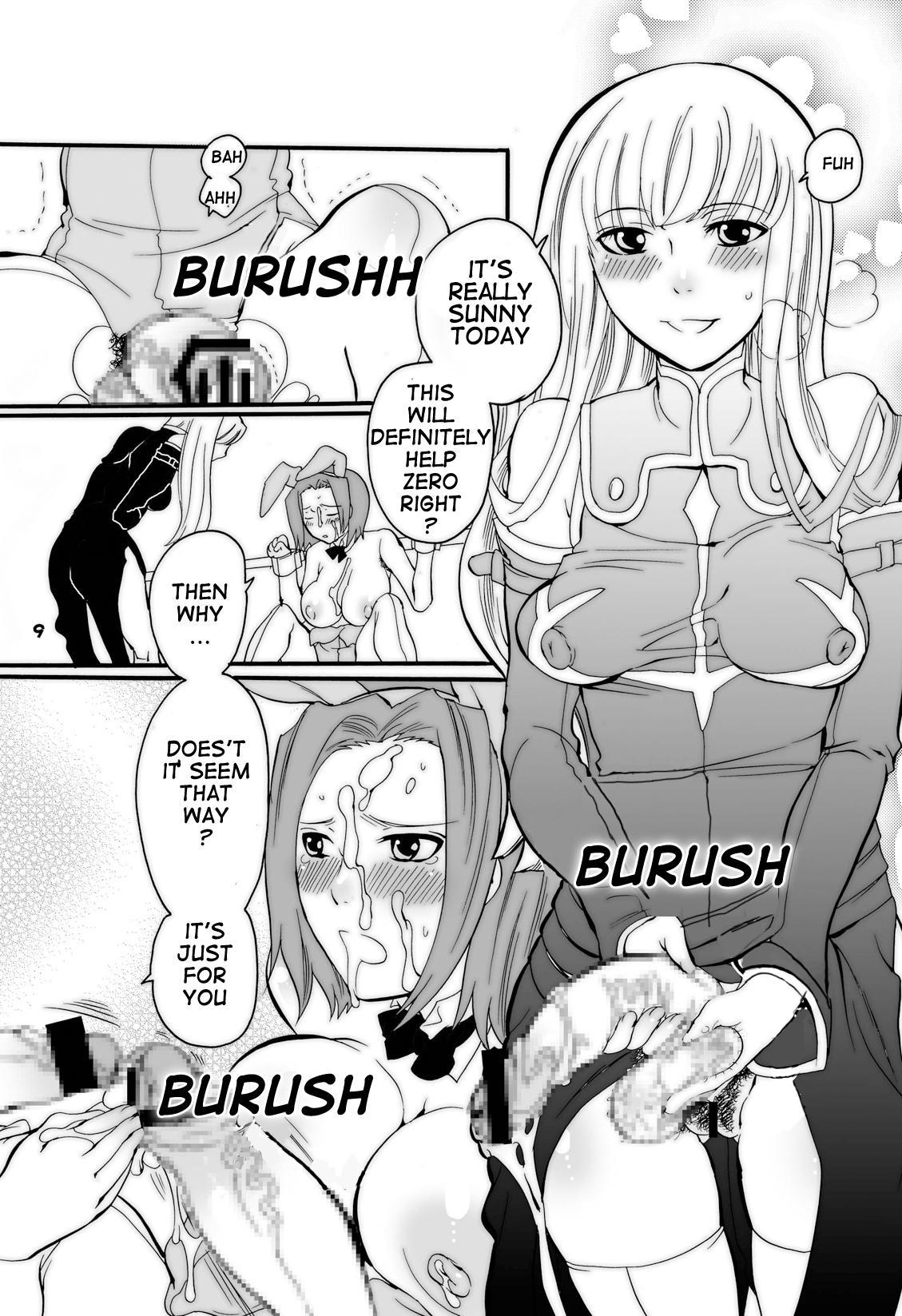 Kyochin Musume 7