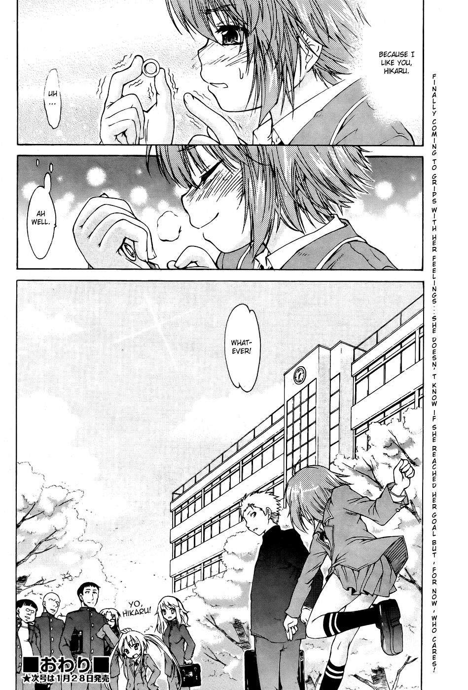 Trans Panic (Route happy end) english 31