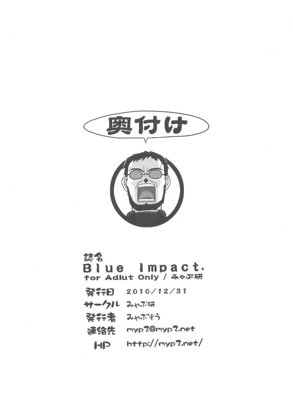 Blue Impact 17