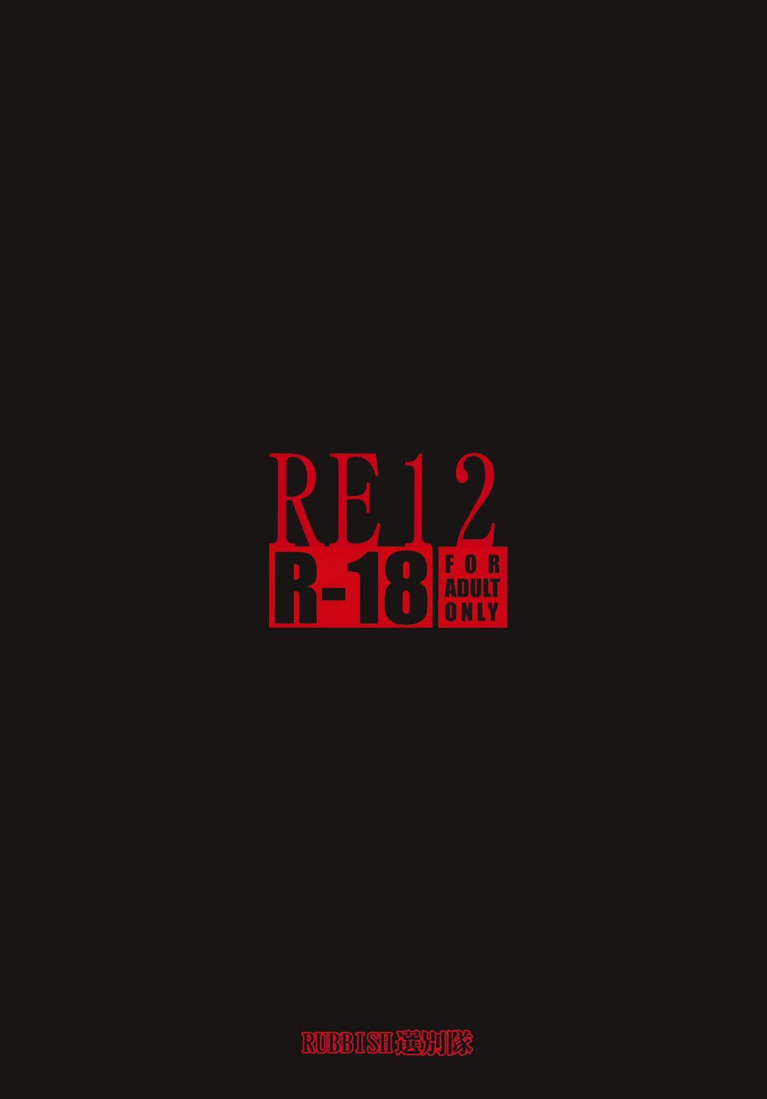 RE12 32