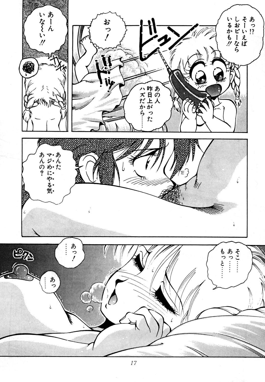azuma . kyouto kojinshi mei ka higashi ya vol.0 ~ 3 18