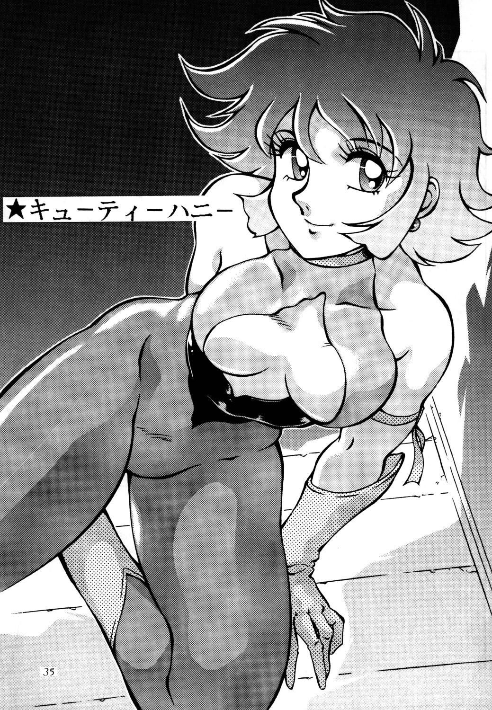 azuma . kyouto kojinshi mei ka higashi ya vol.0 ~ 3 36