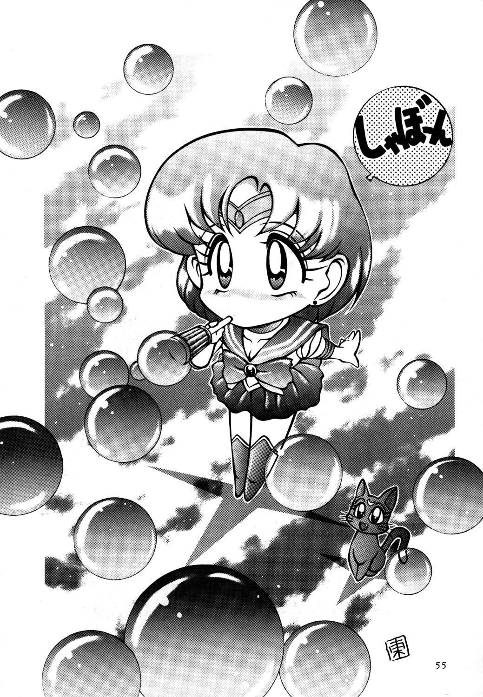 azuma . kyouto kojinshi mei ka higashi ya vol.0 ~ 3 56