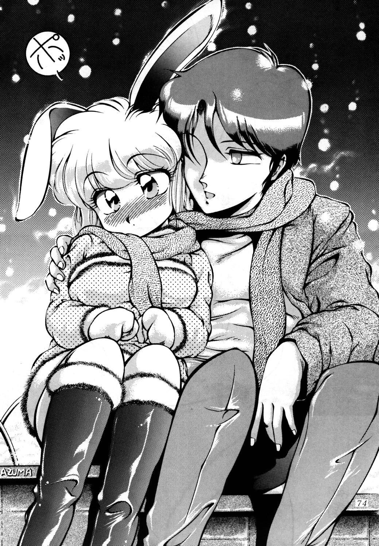 azuma . kyouto kojinshi mei ka higashi ya vol.0 ~ 3 75