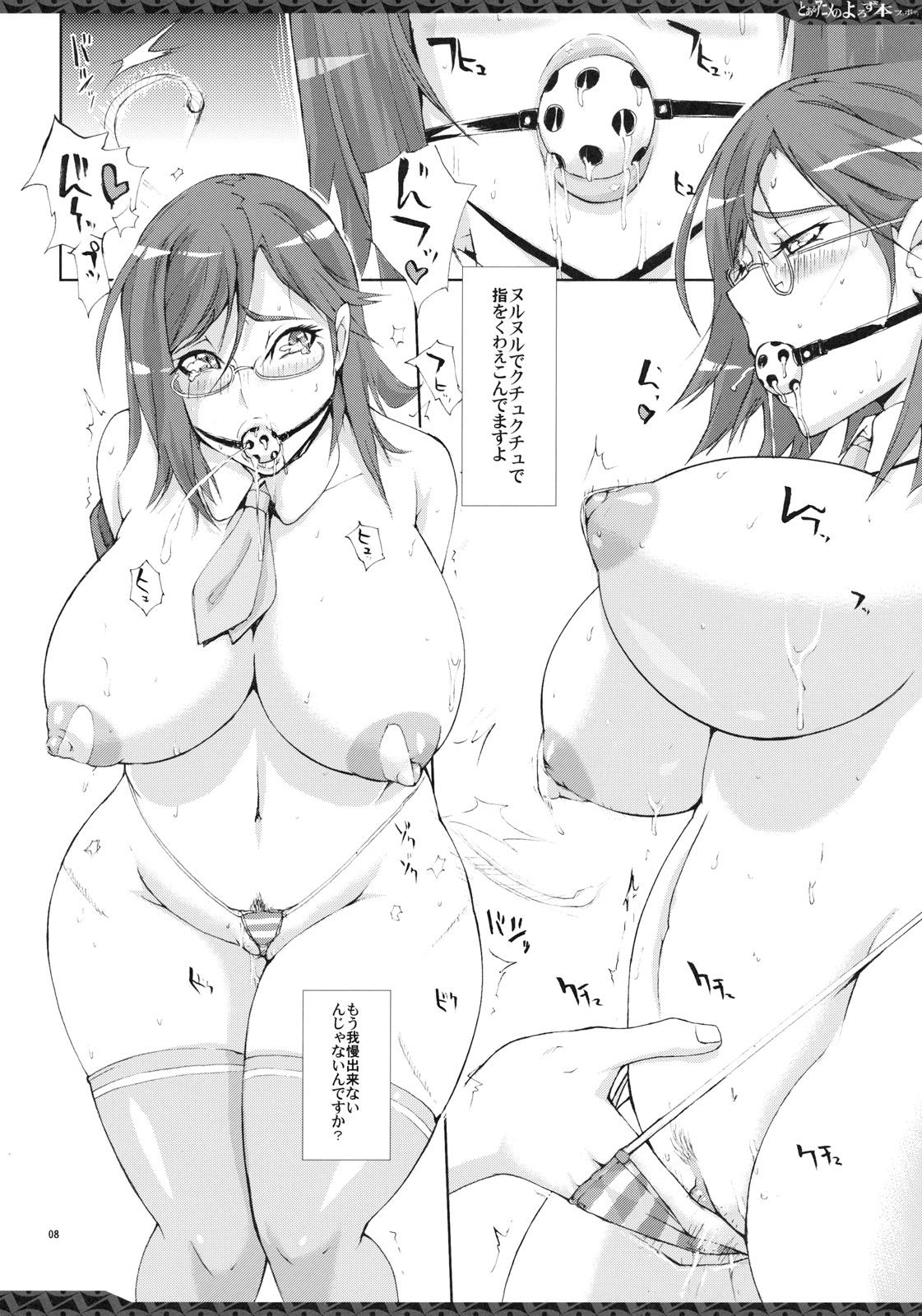 Toaru Anime no Yorozubon Full Body 6
