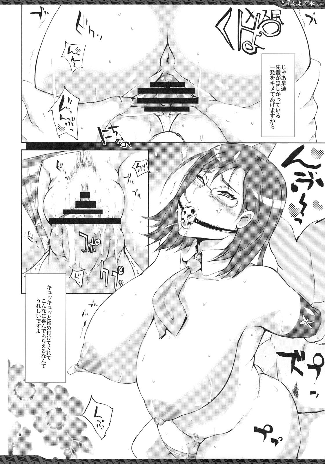 Toaru Anime no Yorozubon Full Body 8