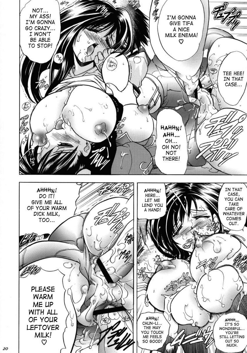 (C65) [Kawaraya Honpo (Kawaraya A-ta)] Hana - Maki no Nana - Hibana (Dead or Alive, Final Fantasy VII, Street Fighter) [English] [SaHa] 18