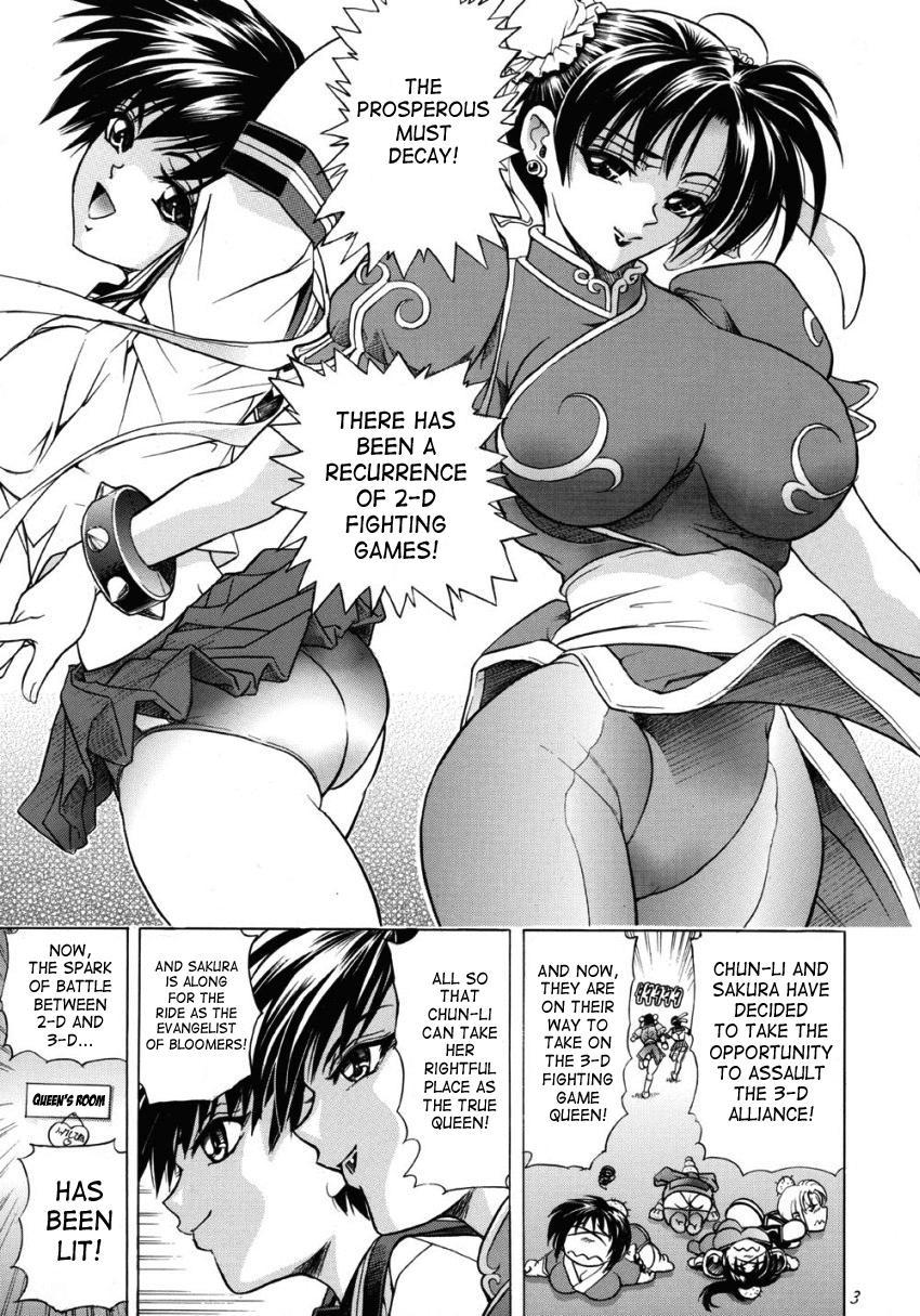 (C65) [Kawaraya Honpo (Kawaraya A-ta)] Hana - Maki no Nana - Hibana (Dead or Alive, Final Fantasy VII, Street Fighter) [English] [SaHa] 1