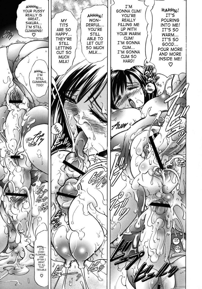 (C65) [Kawaraya Honpo (Kawaraya A-ta)] Hana - Maki no Nana - Hibana (Dead or Alive, Final Fantasy VII, Street Fighter) [English] [SaHa] 19