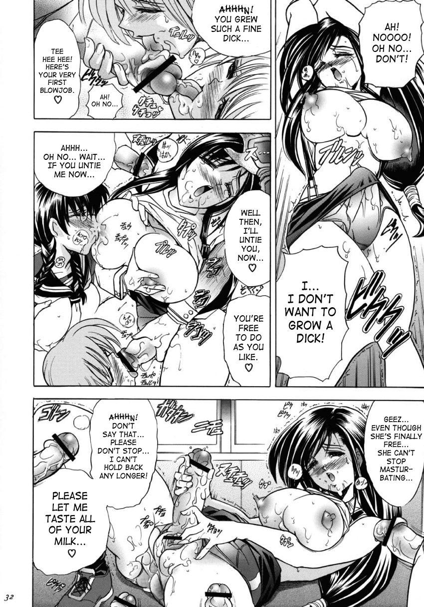 (C65) [Kawaraya Honpo (Kawaraya A-ta)] Hana - Maki no Nana - Hibana (Dead or Alive, Final Fantasy VII, Street Fighter) [English] [SaHa] 30