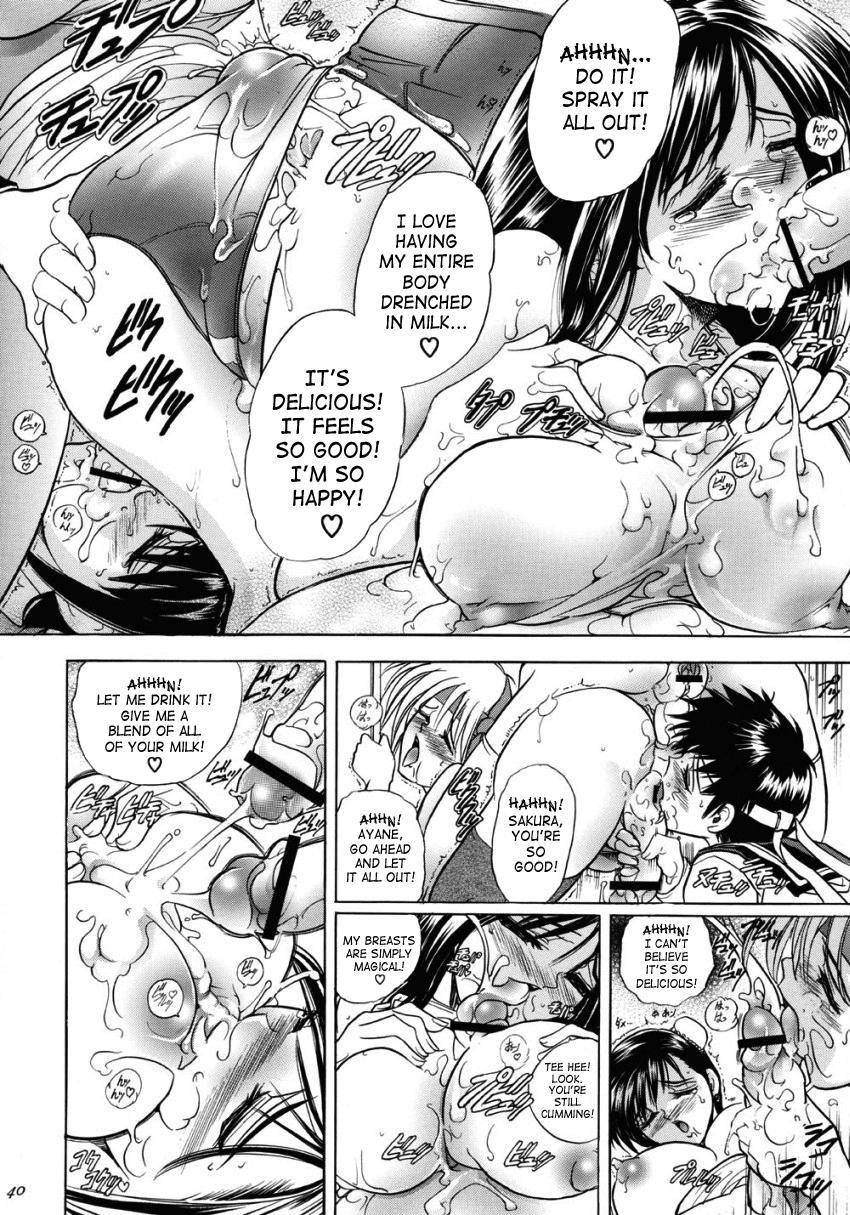(C65) [Kawaraya Honpo (Kawaraya A-ta)] Hana - Maki no Nana - Hibana (Dead or Alive, Final Fantasy VII, Street Fighter) [English] [SaHa] 38