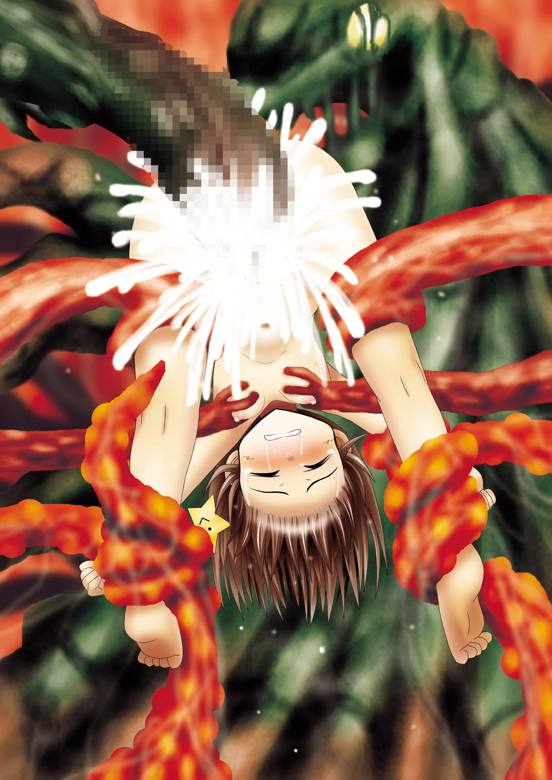 [Dende] Fushigi Sekai -Mystery World- Nonoha 5 ~Jokuma no Kyouniku no Tainai Shinshoku~ 120